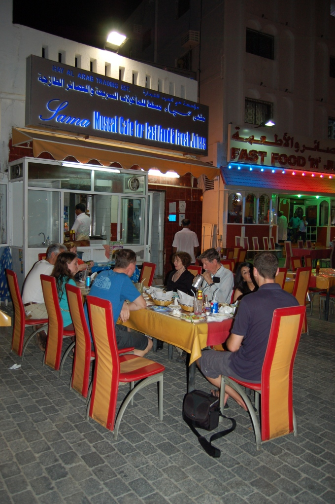 Dinner in Mutrah, Oman
